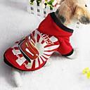 ราคาถูก เครื่องครัว-สุนัข Hoodies ฤดูหนาว Dog Clothes แดง สีเทา เครื่องแต่งกาย ฝ้าย คอสเพลย์ XS S M L