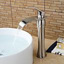 ราคาถูก ก๊อกอ่างล้างหน้าในห้องน้ำ-ก๊อกน้ำอ่างล้างจานห้องน้ำ - น้ำตก Nickel Brushed ทรงกลม จับเดี่ยวหนึ่งหลุมBath Taps