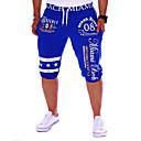 Χαμηλού Κόστους Μαγειρικά Σκεύη Κατασκήνωσης-Ανδρικά Ενεργό / Βασικό Αθλητικά Σαββατοκύριακο Φαρδιά / Αθλητικές Φόρμες / Σορτσάκια Παντελόνι - Γράμμα Στάμπα Μαύρο Γκρίζο Μπλε L XL XXL