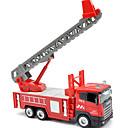 ราคาถูก กล่องเก็บเครื่องสำอางและเครื่องประดับ-DiBang รถดับเพลิง Toy ของขวัญ
