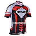 ราคาถูก ชุดเซทปั่นจักรยาน-KEIYUEM สำหรับผู้ชาย สำหรับผู้หญิง แขนสั้น Cycling Jersey จักรยาน เสื้อยืด Tops ระบายอากาศ แห้งเร็ว Ultraviolet Resistant กีฬา ความเย็นสุด® 100% โพลีเอสเตอร์ ซิลิโคน เสื้อผ้าถัก / กระเป๋าหลัง