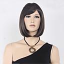 Χαμηλού Κόστους Κάμερα Οπισθοπορείας Αυτοκινήτου-Συνθετικές Περούκες Ίσιο Ίσια Κούρεμα καρέ Με αφέλειες Περούκα Κοντό Σκούρο καφέ Συνθετικά μαλλιά Γυναικεία Καφέ
