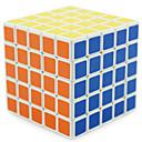 billiga Magiska kuber-Magic Cube IQ-kub Shengshou 5*5*5 Mjuk hastighetskub Magiska kuber Stresslindrande leksaker Pusselkub professionell nivå Hastighet Professionell Klassisk & Tidlös Barn Vuxna Leksaker Pojkar Flickor