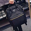 Χαμηλού Κόστους Σακίδια μόδας-Καμβάς Σχολική τσάντα Καθημερινά Γκρίζο / Πράσινο / Μπλε