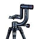 ราคาถูก ขาตั้งสามขาและขาเดียว-คาร์บอนไฟเบอร์ 240mm(H)*236mm(W)*120mm(L) หมวด กล้องดิจิตอล Tilt Head