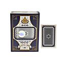 ราคาถูก การ์ดเกม & โปกเกอร์-Board Game การ์ดเกม Monopoly Game สนุก กระดาษการ์ด พลาสติก คลาสสิก 55 pcs Toy ของขวัญ