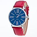 ราคาถูก แหวนผู้ชาย-สำหรับผู้ชาย นาฬิกาข้อมือ นาฬิกาอิเล็กทรอนิกส์ (Quartz) หนัง ดำ / สีขาว / แดง นาฬิกาใส่ลำลอง ระบบอนาล็อก ไม่เป็นทางการ แฟชั่น - ดำ / ขาว White / Red White / สีเบจ
