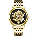 Χαμηλού Κόστους Σετ Κοσμημάτων-Ανδρικά Αθλητικό Ρολόι Διάφανο Ρολόι Στρατιωτικό Ρολόι Ιαπωνικά Αυτόματο κούρδισμα Ανοξείδωτο Ατσάλι Ασημί / Χρυσό / Πολύχρωμο 30 m Ημερολόγιο Δημιουργικό απομίμηση διαμαντιών Αναλογικό