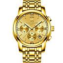 ราคาถูก นาฬิกากีฬา-ONTHEEDGE สำหรับผู้ชาย นาฬิกาแนวสปอร์ต นาฬิกาทหาร นาฬิกาข้อมือ ญี่ปุ่น นาฬิกาอิเล็กทรอนิกส์ (Quartz) สามตาหกเข็ม สแตนเลส ดำ / เงิน / ทอง 30 m กันน้ำ ปฏิทิน เรืองแสง ระบบอนาล็อก / สองปี / noctilucent