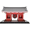 ราคาถูก จิ๊กซอว์3D-3D-puslespill กระดาษรุ่น อาคารที่มีชื่อเสียง DIY กระดาษการ์ดแข็ง สำหรับเด็ก ทุกเพศ Toy ของขวัญ