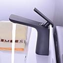 billiga Cirkeldesign-Badrum Tvättställ Kran - Regn svart Horisontell montering Singel Handtag Ett hålBath Taps / Mässing