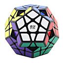 ราคาถูก Magic Cubes-เมจิกคิวบ์ IQ Cube QIHENG 157 Megaminx สมูทความเร็ว Cube Magic Cubes ปริศนา Cube สำหรับเด็ก ผู้ใหญ่ Toy ทุกเพศ ของขวัญ