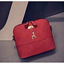 Χαμηλού Κόστους Τσάντες χιαστί-Γυναικεία Φερμουάρ PU Σταυρωτή τσάντα Μαύρο / Ρουμπίνι / Γκρίζο