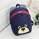 ราคาถูก School Bags-ไนลอน ซิป กระเป๋าโรงเรียน กระเป๋าเด็ก ทุกวัน ทับทิม / น้ำเงินเข้ม / สีบานเย็น / ฤดูใบไม้ร่วง & ฤดูหนาว