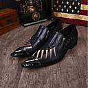 Χαμηλού Κόστους Αντρικά Oxford-Ανδρικά Νεωτεριστικά παπούτσια Νάπα Leather Άνοιξη / Καλοκαίρι Βίντατζ / Ανατομικό Oxfords Μαύρο / Γάμου / Πάρτι & Βραδινή Έξοδος