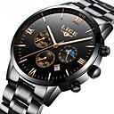 ราคาถูก นาฬิกากีฬา-สำหรับผู้ชาย นาฬิกาตกแต่งข้อมือ วิศวกรรมนาฬิกา นาฬิกาควอตส์ นาฬิกาควอตซ์ญี่ปุ่น สแตนเลส ดำ / เงิน 30 m กันน้ำ ปฏิทิน โครโนกราฟ ระบบอนาล็อก ความหรูหรา คลาสสิก สง่างาม - แดง สีทอง-ดำ Rose Gold
