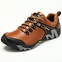 ราคาถูก รองเท้ากีฬาสำหรับผู้ชาย-สำหรับผู้ชาย Fashion Boots หนังเทียม ฤดูหนาว ความสะดวกสบาย รองเท้ากีฬา เดินป่า สีดำ / สีน้ำตาลอ่อน / น้ำตาลเข้ม