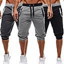 baratos Camisas, Shorts & Calças de Corrida-Homens Shorts de Corrida Harém Algodão Esportes Shorts largos Casual Fitness Treino de Ginástica Exercício Leve Respirabilidade Preto Cinza Escuro Cinza Claro / Micro-Elástica