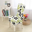 ราคาถูก ผ้าคลุมโซฟา-ปลอกหุ้มเก้าอี้ Slipcovers ลายใบไม้ / หลายสี / โพลีเอสเตอร์พิมพ์ปฏิกิริยา / ยืดหยุ่นสูง / ติดตั้งง่าย