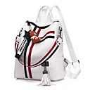 ราคาถูก School Bags-PU ผ้าคาดเอว / โบว์ กระเป๋าโรงเรียน โรงเรียน ขาว / สีดำ