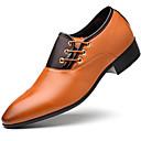 ราคาถูก รองเท้าบูตผู้ชาย-สำหรับผู้ชาย รองเท้าอย่างเป็นทางการ PU ฤดูใบไม้ผลิ รองเท้า Oxfords สีดำ / สีเหลือง / สีน้ำตาล / EU42