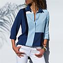 ราคาถูก บิลเลียดและพูล-สำหรับผู้หญิง เสื้อสตรี Street Chic / สง่างาม ลายต่อ ลายบล็อคสี สีฟ้า