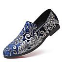 Χαμηλού Κόστους Αντρικές Παντόφλες & Σαγιονάρες-Ανδρικά Τα επίσημα παπούτσια Σατέν Φθινόπωρο & Χειμώνας Κλασσικό / Βρετανικό Μοκασίνια & Ευκολόφορετα Αναπνέει Μαύρο / Κόκκινο / Μπλε / Πάρτι & Βραδινή Έξοδος / Πούλιες / Πάρτι & Βραδινή Έξοδος