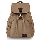 ราคาถูก School Bags-ผ้าใบ ไม่มีลาย กระเป๋าโรงเรียน สีทึบ ทุกวัน สีดำ / กาแฟ / สีกากี