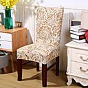Χαμηλού Κόστους Κάλυμμα Καναπέ-Κάλυμμα καρέκλας Πολύχρωμο Δραστική Εκτύπωση Πολυεστέρας slipcovers