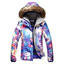 Χαμηλού Κόστους Ρούχα για σκι, σνόουμπορντ-GSOU SNOW Γυναικεία Μπουφάν για σκι Σκι Χειμερινά Αθήματα Ochelari Ski Σκι Χειμερινά Αθήματα POLY Μπολύζες Ενδυμασία σκι / Χειμώνας / καμουφλάζ