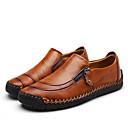 ราคาถูก รองเท้าแตะ & Loafersสำหรับผู้ชาย-สำหรับผู้ชาย รองเท้าหนัง หนังสัตว์ / หนัง ตก / ฤดูร้อนฤดูใบไม้ผลิ ไม่เป็นทางการ / Preppy รองเท้าส้นเตี้ยทำมาจากหนังและรองเท้าสวมแบบไม่มีเชือก ระบายอากาศ สีดำ / สีเหลือง / สีน้ำตาล