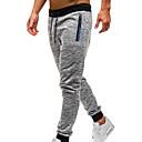 Χαμηλού Κόστους Αντρικά Αθλητικά Παπούτσια-Ανδρικά Βασικό / Κομψό στυλ street Καθημερινά Αθλητικές Φόρμες Παντελόνι - Μονόχρωμο / Ριγέ Σκούρο γκρι Ανοιχτό Γκρι L XL XXL
