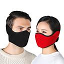 povoljno Stole za vjenčanje-Sportska maska Face Mask Jedna barva Ugrijati UV otporan Prozračnost Ovlaživanje Bicikl / Biciklizam Tamno siva Kamuflirati Burgundac Poliester Zima za Muškarci Žene Odrasli Vježbanje na otvorenom
