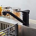 ราคาถูก อุปกรณ์ทำความสะอาดห้องครัว-ก๊อกน้ำสำหรับห้องครัว - จับเดี่ยวหนึ่งหลุม มาตรฐานหัดดื่ม ร่วมสมัย Kitchen Taps / Brass