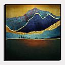 Χαμηλού Κόστους Εκτυπώσεις σε Κορνίζα-Καμβάς σε Κορνίζα Σετ σε Κορνίζα - Αφηρημένο Τοπίο Πλαστικό Εικόνα Wall Art