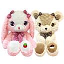 ราคาถูก สัตว์สตาฟ-Rabbit Bear หมีเท็ดดี้ Stuffed & Plush Animals สัตว์ต่างๆ น่ารัก ฝ้าย / โพลีเอสเตอร์ ทั้งหมด Toy ของขวัญ 1 pcs