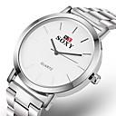 ราคาถูก ชุดเครื่องประดับ-สำหรับผู้ชาย นาฬิกาแนวสปอร์ต นาฬิกาตกแต่งข้อมือ นาฬิกาข้อมือ นาฬิกาอิเล็กทรอนิกส์ (Quartz) สแตนเลส สีขาว กันกระแทก นาฬิกาใส่ลำลอง ระบบอนาล็อก ดิจิตอล แฟชั่น ที่เรียบง่าย - ขาว / หนึ่งปี