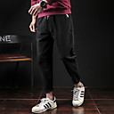 זול ביגוד כושר, ריצה ויוגה-בגדי ריקוד גברים מכנסיים ארוגים רגל רחבה הארם ספורט מכנסיים כושר אמון נושם ייבוש מהיר תומך זיעה מידות גדולות אחיד שחור אפור כהה אפור כחול כהה נייבי כהה קפה M L XL XXL XXXL 4XL / כותנה / מיקרו-אלסטי