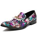 ราคาถูก รองเท้าแตะ & Loafersสำหรับผู้ชาย-สำหรับผู้ชาย Novelty Shoes แน๊บป้า Leather ฤดูใบไม้ผลิ & ฤดูใบไม้ร่วง ไม่เป็นทางการ / อังกฤษ รองเท้าส้นเตี้ยทำมาจากหนังและรองเท้าสวมแบบไม่มีเชือก ไม่ลื่นไถล สายรุ้ง / พรรคและเย็น / หมุดย้ำ