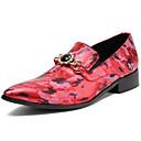 ราคาถูก รองเท้าแตะ & Loafersสำหรับผู้ชาย-สำหรับผู้ชาย รองเท้าอย่างเป็นทางการ แน๊บป้า Leather ฤดูใบไม้ผลิ & ฤดูใบไม้ร่วง ไม่เป็นทางการ / อังกฤษ รองเท้าส้นเตี้ยทำมาจากหนังและรองเท้าสวมแบบไม่มีเชือก ไม่ลื่นไถล ไวน์ / พรรคและเย็น / พรรคและเย็น