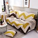 ราคาถูก ผ้าคลุมโซฟา-ผ้าคลุมโซฟา หลายสี / NEUTRAL Printed เส้นใยสังเคราะห์ slipcovers