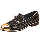 ราคาถูก รองเท้าแตะ & Loafersสำหรับผู้ชาย-สำหรับผู้ชาย Novelty Shoes แน๊บป้า Leather ฤดูใบไม้ร่วง & ฤดูหนาว ไม่เป็นทางการ / อังกฤษ รองเท้าส้นเตี้ยทำมาจากหนังและรองเท้าสวมแบบไม่มีเชือก ไม่ลื่นไถล สีดำ / หินประกาย / พรรคและเย็น / พรรคและเย็น