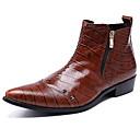 ราคาถูก รองเท้าผ้าใบผู้ชาย-สำหรับผู้ชาย Fashion Boots แน๊บป้า Leather ฤดูใบไม้ร่วง & ฤดูหนาว ไม่เป็นทางการ / อังกฤษ บูท รักษาให้อุ่น รองเท้าบู้ทหุ้มข้อ สีน้ำตาล / พรรคและเย็น / พรรคและเย็น / รองเท้าคอมแบท