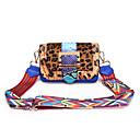 ราคาถูก กระเป๋าสะพายข้าง-สำหรับผู้หญิง PU กระเป๋าสะพาย ลายบล็อคสี สีดำ / สีน้ำเงิน