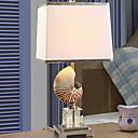ราคาถูก ดอกไม้ประดิษฐ์-ศิลปะ / สมัยใหม่ร่วมสมัย ดีไซน์มาใหม่ โคมไฟโต๊ะ สำหรับ ห้องนอน / ในที่ร่ม โลหะ 220โวลต์