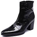 ราคาถูก รองเท้าบูตผู้ชาย-สำหรับผู้ชาย Fashion Boots แน๊บป้า Leather ตก / ฤดูใบไม้ร่วง & ฤดูหนาว คลาสสิก / ไม่เป็นทางการ บูท รักษาให้อุ่น บู้ทสูงระดับกลาง สีดำ / พรรคและเย็น