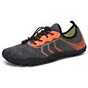 ราคาถูก รองเท้ากีฬาสำหรับสตรี-สำหรับผู้หญิง ผ้ายืดหยุ่น ฤดูใบไม้ผลิ & ฤดูใบไม้ร่วง / ฤดูร้อน Sporty รองเท้ากีฬา รองเท้าน้ำ / รองเท้าต้นน้ำ ส้นแบน ปลายกลม สีเทาเข้ม / สีเทาอ่อน / สีดำและสีเหลือง