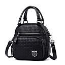 ราคาถูก กระเป๋า Totes-สำหรับผู้หญิง ซิป PU กระเป๋าถือยอดนิยม สีทึบ สีดำ / สีเงิน / ทับทิม