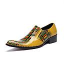 ราคาถูก รองเท้าแตะ & Loafersสำหรับผู้ชาย-สำหรับผู้ชาย Novelty Shoes แน๊บป้า Leather ฤดูใบไม้ร่วง & ฤดูหนาว ไม่เป็นทางการ / อังกฤษ รองเท้าส้นเตี้ยทำมาจากหนังและรองเท้าสวมแบบไม่มีเชือก ไม่ลื่นไถล สีเหลือง / พรรคและเย็น / พรรคและเย็น