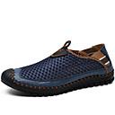 ราคาถูก รองเท้าผ้าใบผู้ชาย-สำหรับผู้ชาย รองเท้าสบาย ๆ แน๊บป้า Leather / ตารางไขว้ ฤดูร้อนฤดูใบไม้ผลิ รองเท้าส้นเตี้ยทำมาจากหนังและรองเท้าสวมแบบไม่มีเชือก ระบายอากาศ สีน้ำตาล / อาร์มี่ กรีน / ฟ้า